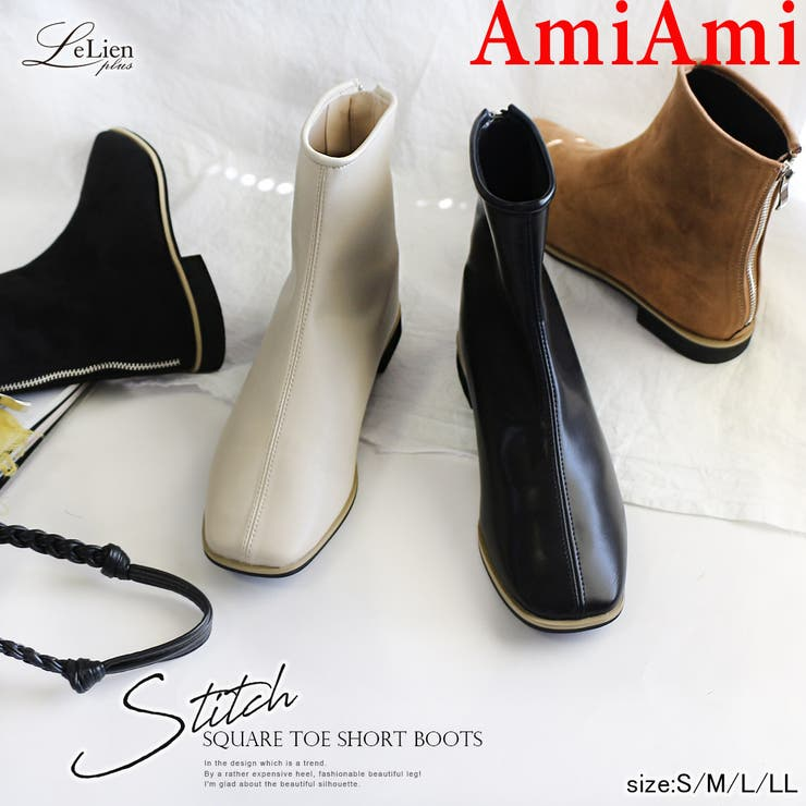 ブーツ ジッパー ファスナー | AmiAmi | 詳細画像1