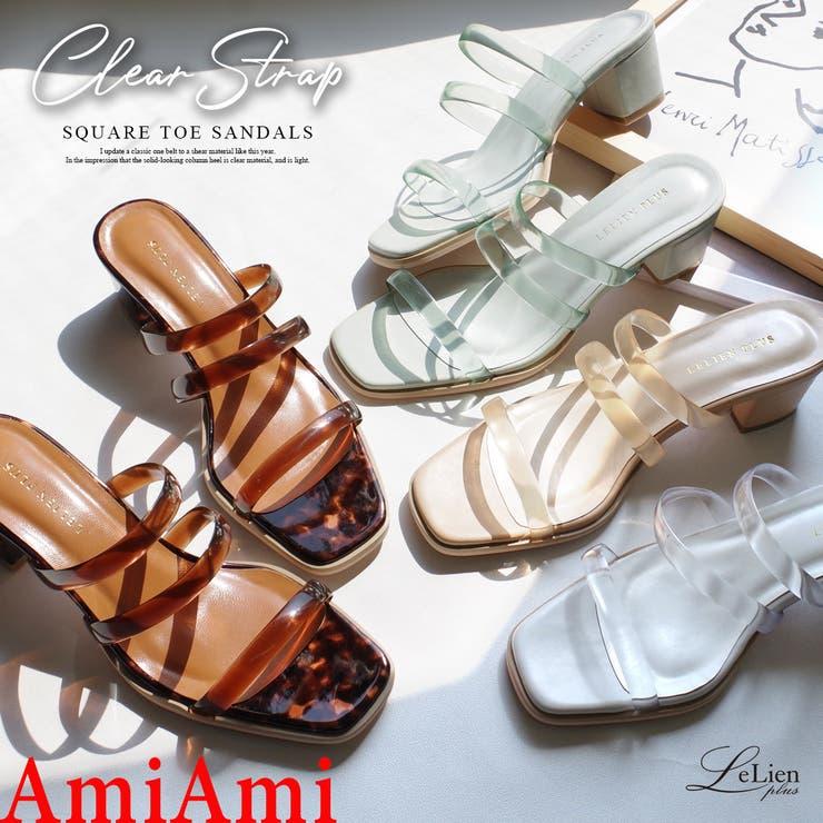 AmiAmiのシューズ・靴/サンダル | 詳細画像