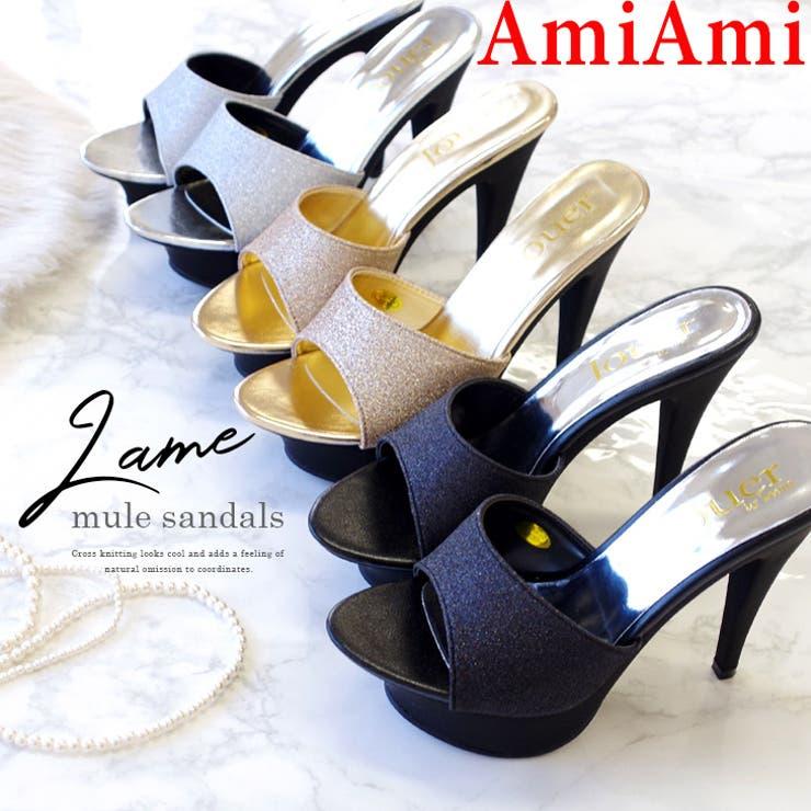 ラメ ミュール サンダル | AmiAmi | 詳細画像1