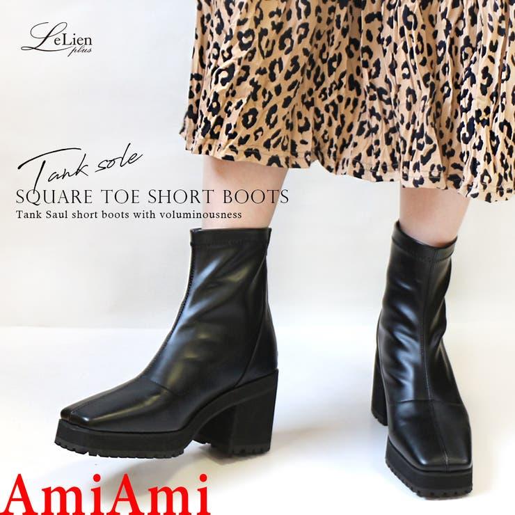 ブーツ ストレッチ 伸縮 | AmiAmi | 詳細画像1