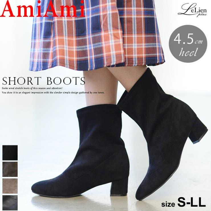 ストレッチショートブーツ 4 5センチヒール   AmiAmi   詳細画像1