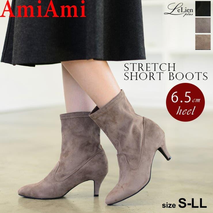 ストレッチ美脚ショートブーツ 6 5センチヒール | AmiAmi | 詳細画像1