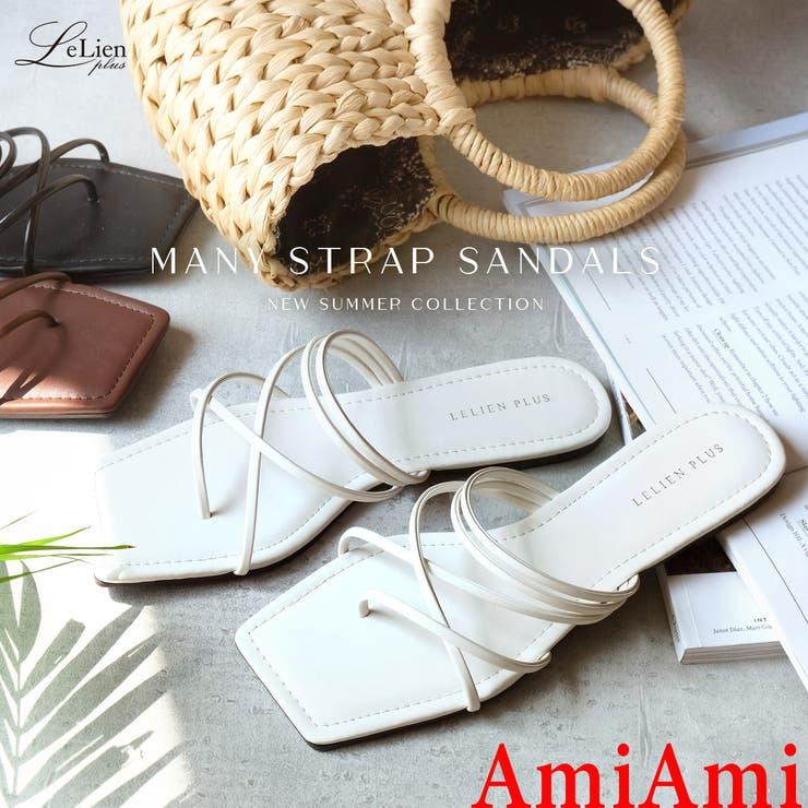 2021年春夏新作! フラット サンダル | AmiAmi | 詳細画像1