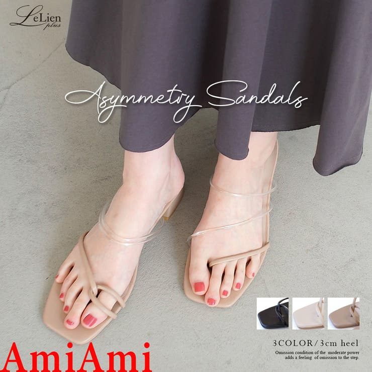 AmiAmiのシューズ・靴/トングサンダル | 詳細画像