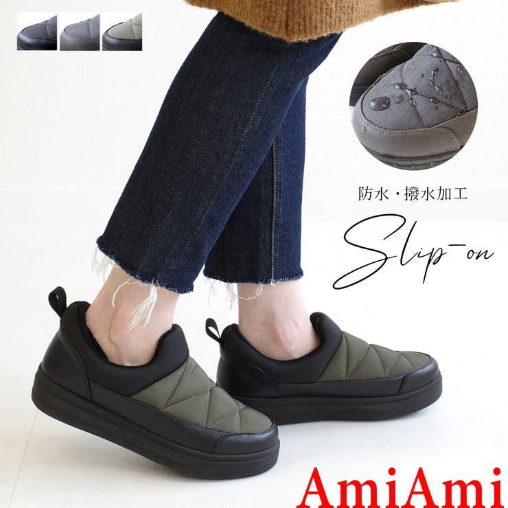 2021年秋冬新作! 撥水加工 スリッポン   AmiAmi   詳細画像1