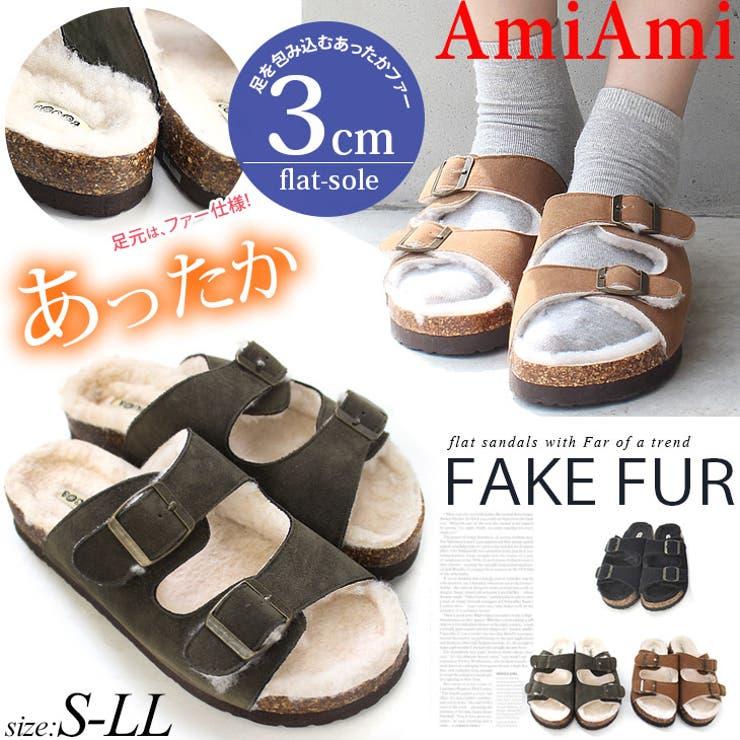ダブルベルト フェイクファー付きコンフォートサンダルレディース 靴 | AmiAmi | 詳細画像1