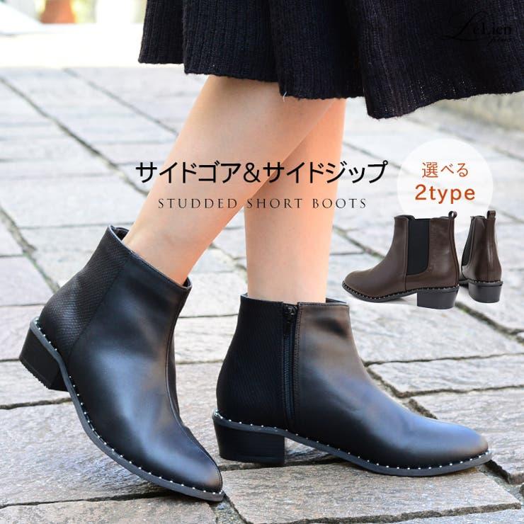 選べる2デザインスタッズ付きローヒールショートブーツ 4センチヒール レディース   AmiAmi   詳細画像1