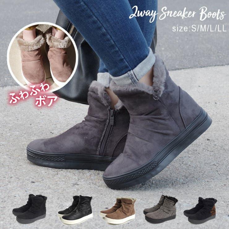 アミアミ スニーカー ブーツ   AmiAmi   詳細画像1