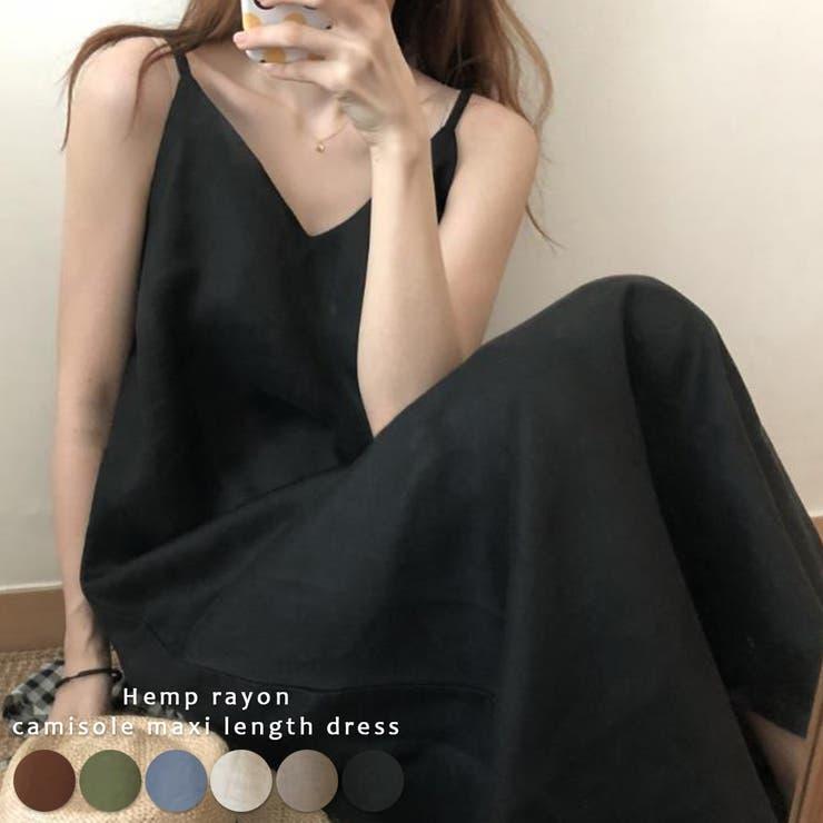 麻レーヨンキャミソールマキシ丈ワンピース 韓国ファッション | AMOUR BOX | 詳細画像1
