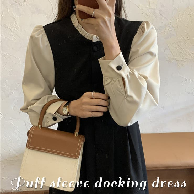 パフスリーブドッキングワンピース 韓国ファッション | AMOUR BOX | 詳細画像1
