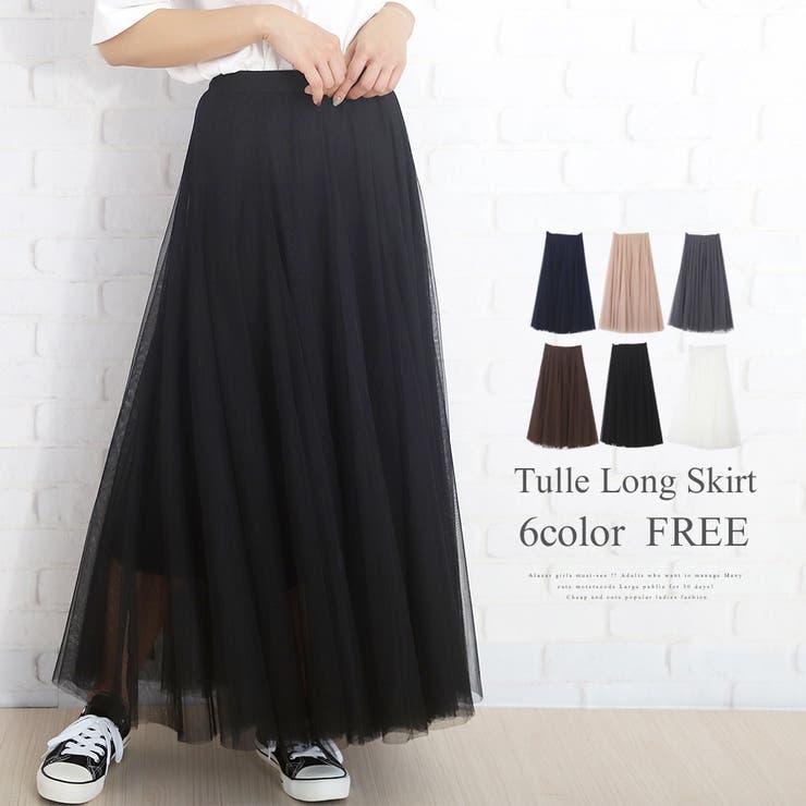 Amuletのスカート/ロングスカート・マキシスカート | 詳細画像