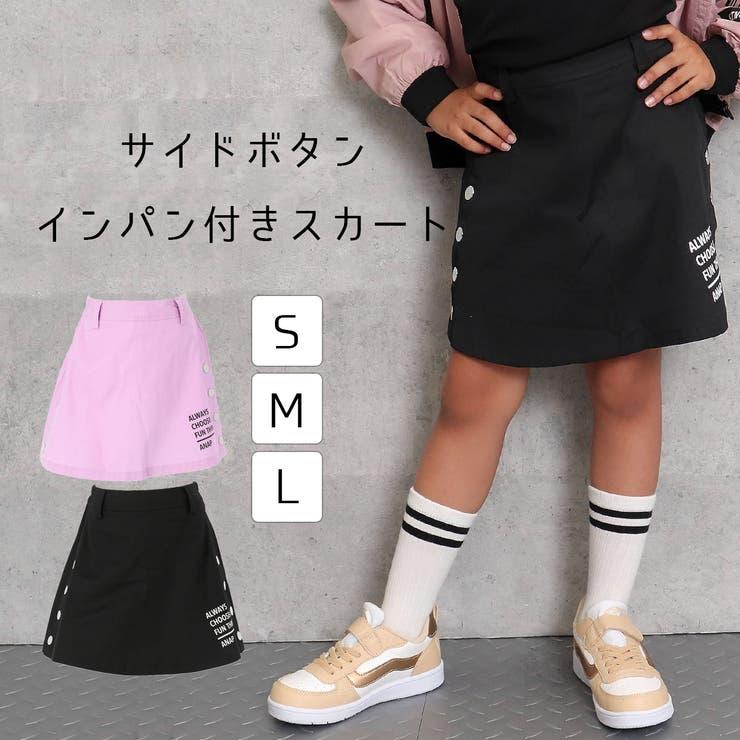 サイドボタンインパン付きスカート / ANAP KIDS / 421-2280   ANAP KIDS & ANAP GiRL   詳細画像1