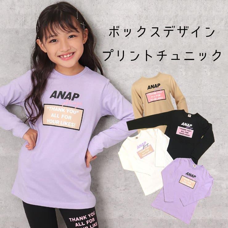 ANAP KIDS & ANAP GiRLのトップス/チュニック   詳細画像
