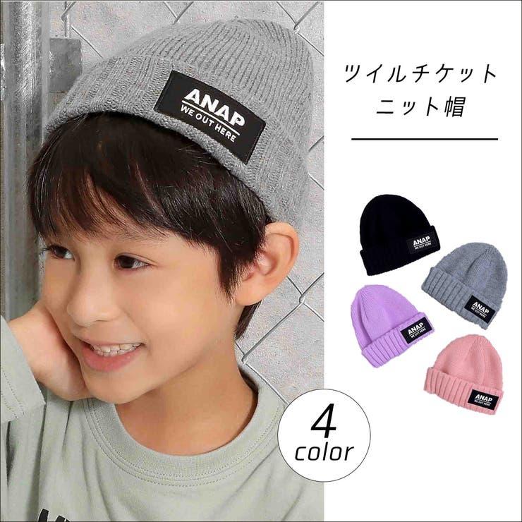 ANAP KIDS & ANAP GiRLの帽子/ニット帽   詳細画像
