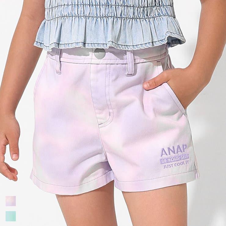 タイダイ風ショートパンツ / ANAP KIDS / 422-2522 | ANAP KIDS & ANAP GiRL | 詳細画像1