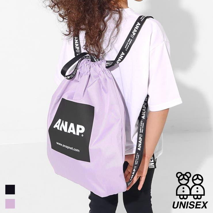 ボックスロゴナップサック / ANAP KIDS / 429-2524 | ANAP KIDS & ANAP GiRL | 詳細画像1