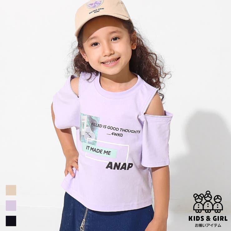 両袖ジップ転写トップス / ANAP KIDS / 423-2523 | ANAP KIDS & ANAP GiRL | 詳細画像1