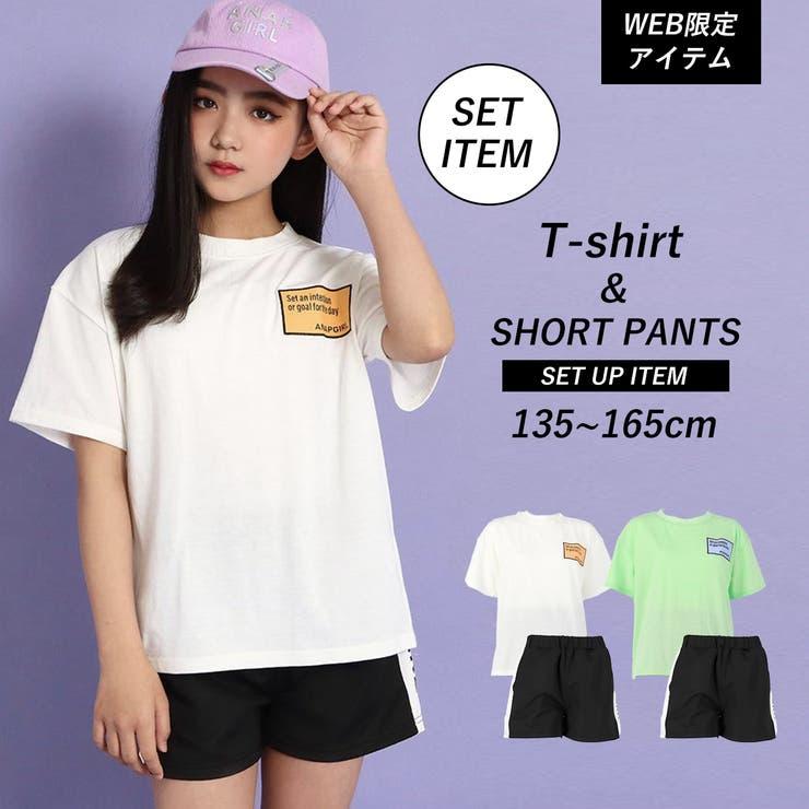 Tシャツ+ラインショートパンツセットアップ ANAP GiRL | ANAP KIDS & ANAP GiRL | 詳細画像1