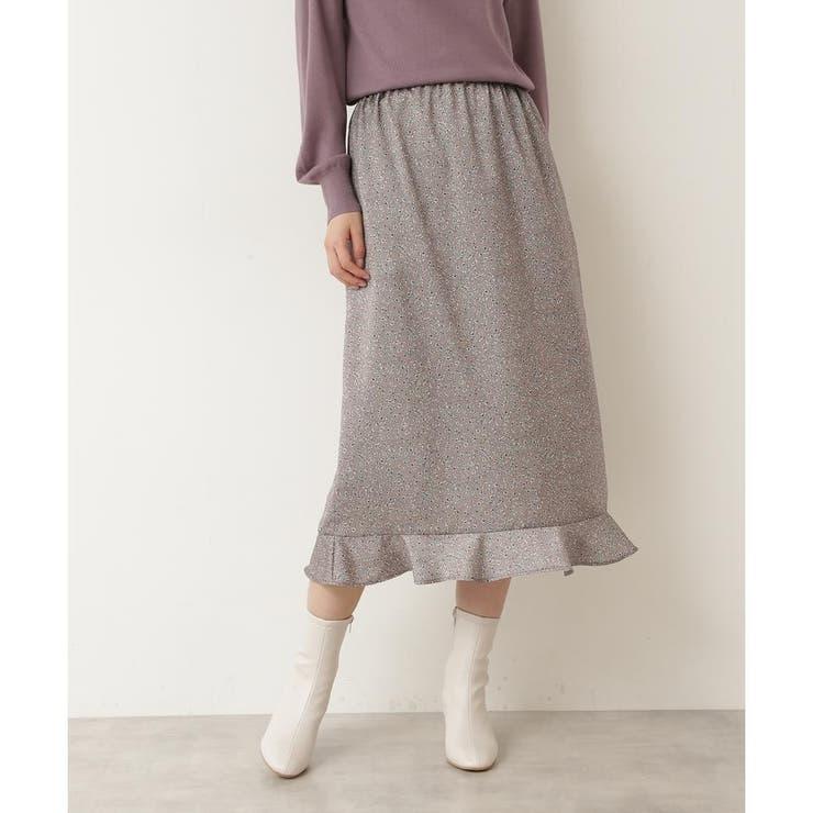 フラワープリント切り替えスカート | NATURAL BEAUTY BASIC | 詳細画像1