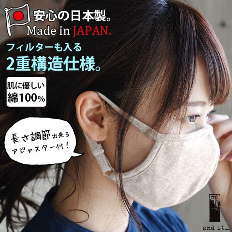長さ調節可フィルター出入可何回も洗濯可日本製立体仕様のケアマスク   詳細画像