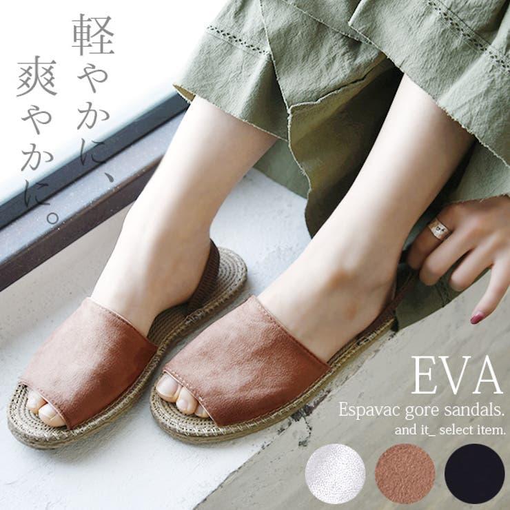 EVAエスパバックゴアサンダルレディース 春夏 靴   and it    詳細画像1