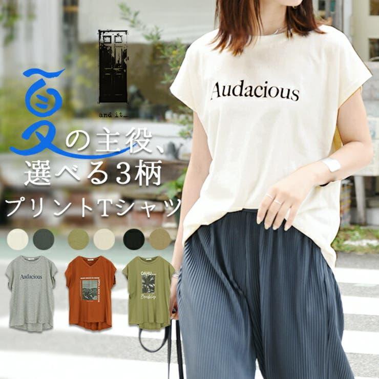 Tシャツ レディース 選べる3type!ロゴ&フォトプリントTシャツトップス | and it  | 詳細画像1