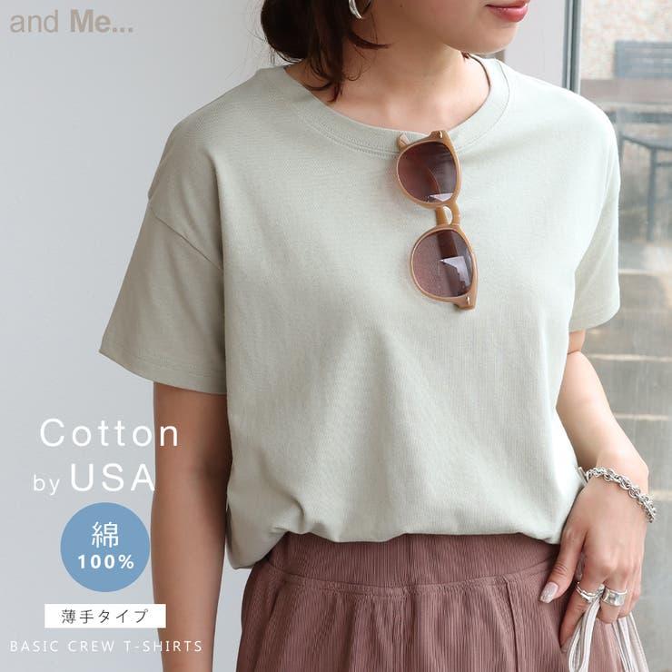 USAコットン 半袖 Tシャツ   and Me   詳細画像1