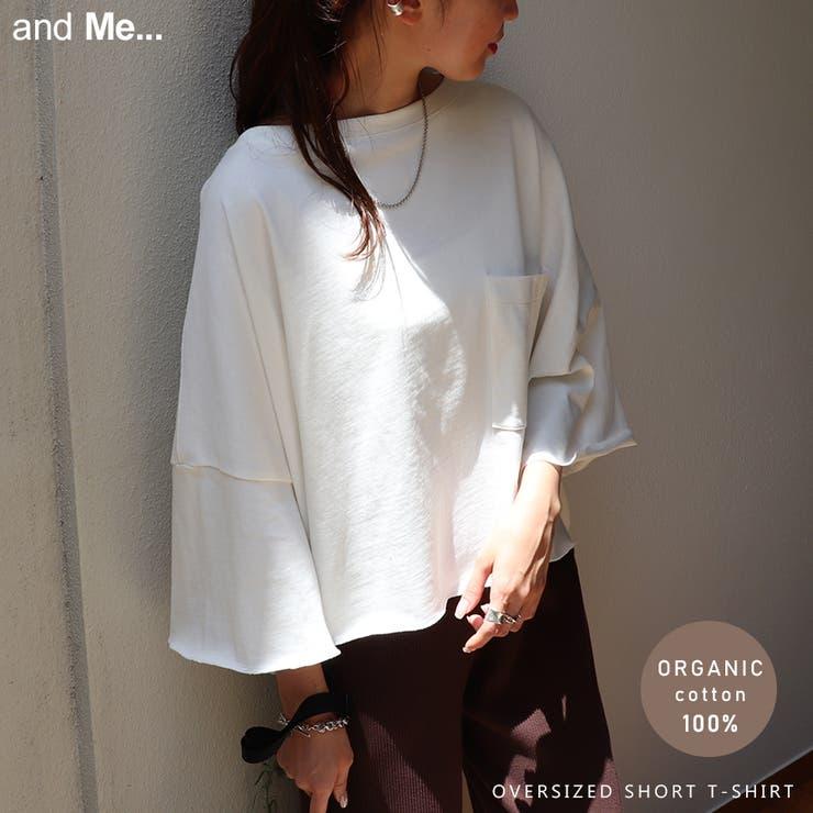 オーガニックコットン ショート Tシャツ | and Me | 詳細画像1