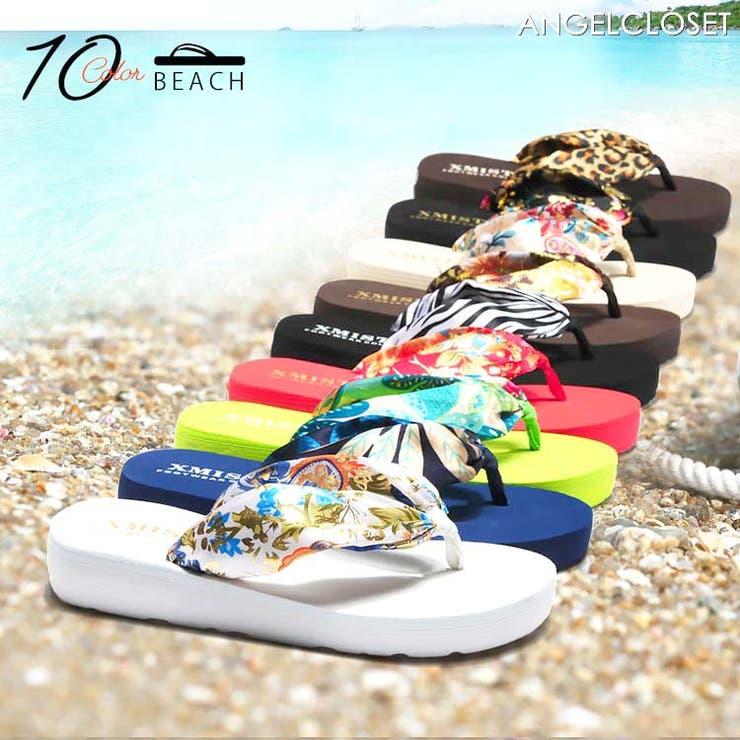 「全10色」スカーフ柄 ビーチサンダル レディース | ANGELCLOSET | 詳細画像1