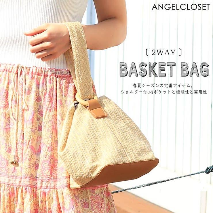かごバッグ バッグ クラッチバッグ | ANGELCLOSET | 詳細画像1