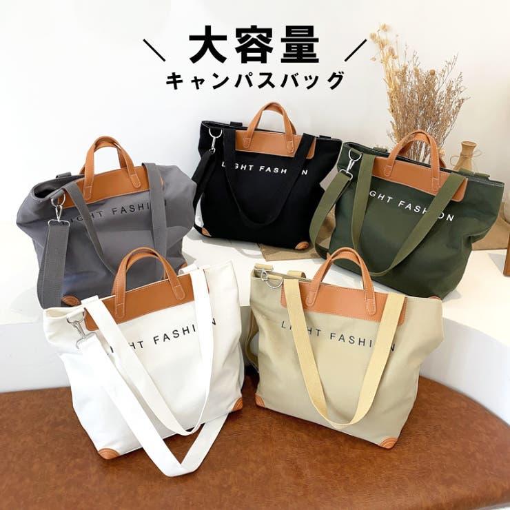 ANGELCLOSETのバッグ・鞄/トートバッグ   詳細画像