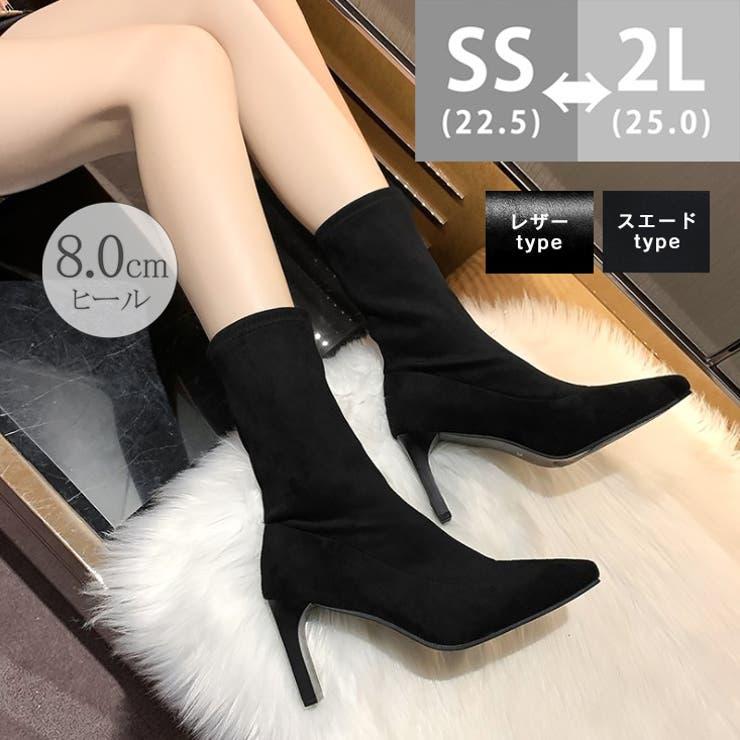 ショートブーツ 靴 レディース 韓国風 | ANGELCLOSET | 詳細画像1