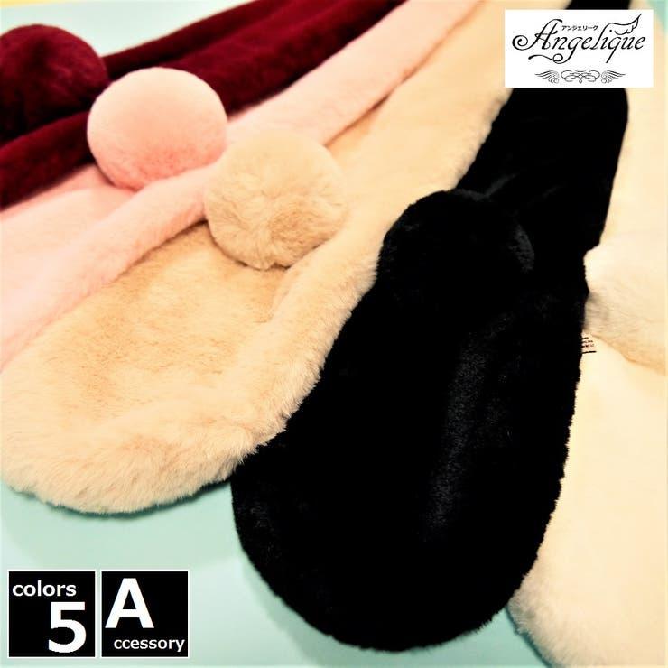■キッズ■ボンボン付きかわいいフェイクファーマフラー■ピンク・ベージュ・白・黒・赤■子供服■