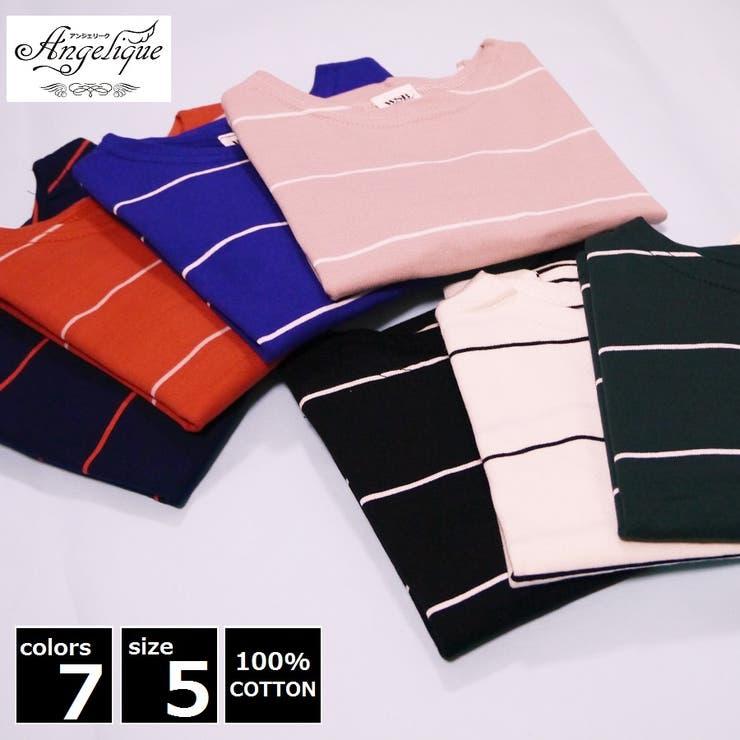 ■キッズ■シンプルボーダーUネックロンT■グリーン・ネイビー・ブルー・オレンジ・黒・ピンク・白■子供服■