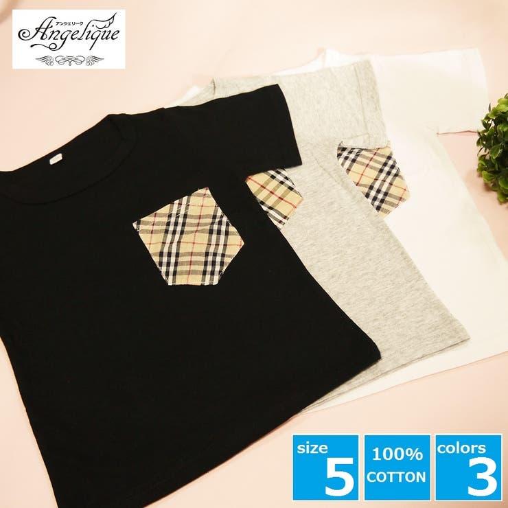 ■キッズ■チェックポケットがかわいい!シンプル半袖Tシャツ■黒・白・グレー■子供服■