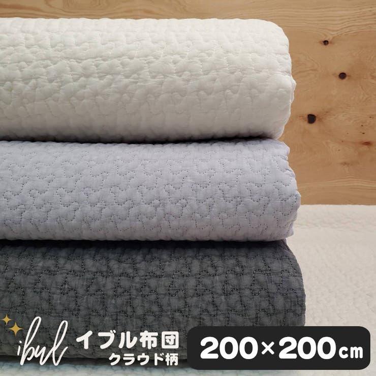 Anna Mu JAPANの寝具・インテリア雑貨/寝具・寝具カバー   詳細画像