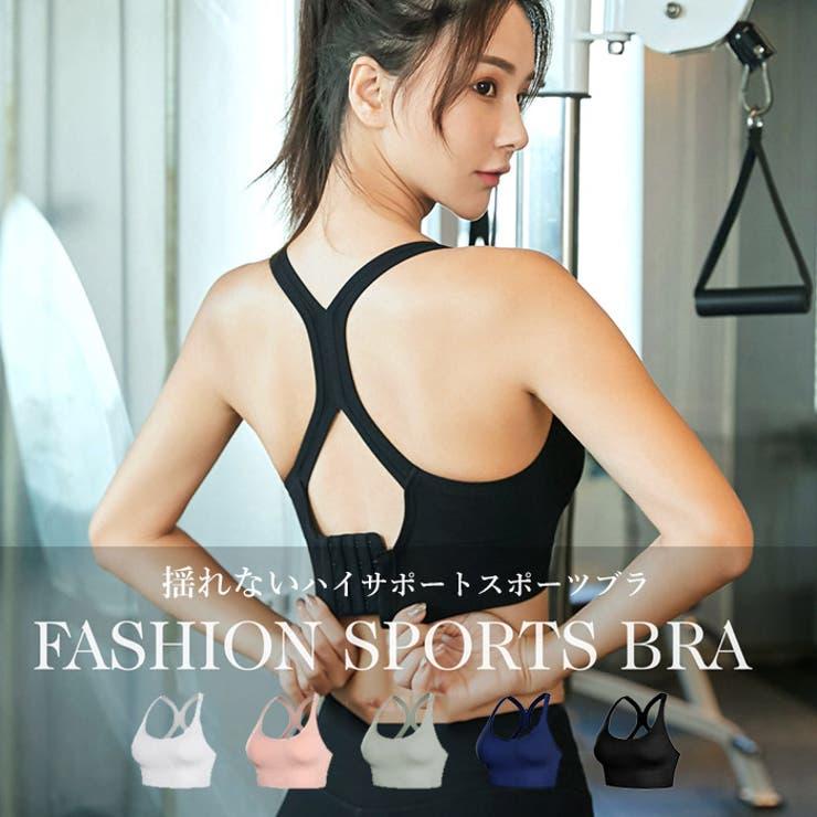 スポーツブラ フィットネス ノンワイヤー | Anna Mu JAPAN | 詳細画像1