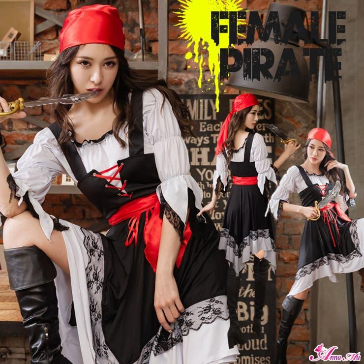ハロウィン コスプレ 女海賊   Anna Mu JAPAN   詳細画像1