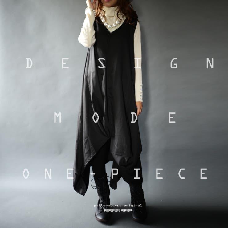 "����͂����ƁA���R�ł͐��܂�Ȃ������`�B�w�v�Z���ꂽ�ό`�Ɏv�킸�����̂ށB�xdesign�̉""\����������B�ό`design�����s����s3"