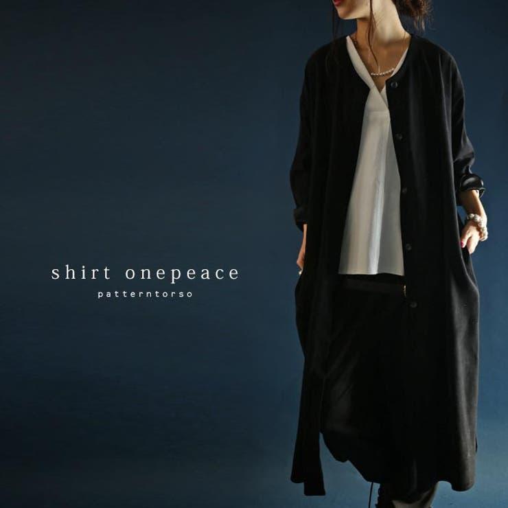 主役級のトレンド素材がヒットの予感。『今着たい、ナチュラルライクなロングシャツ。』力の抜けた女らしさを魅せる新しいカタチ。デザインロングシャツ##x3