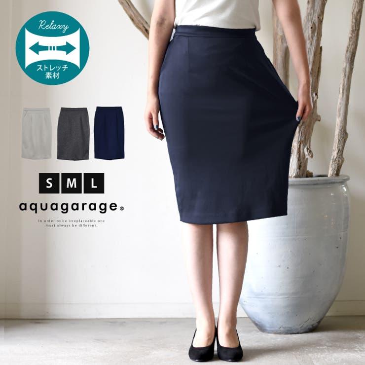 ストレッチタイトスカート レディース S | aquagarage | 詳細画像1