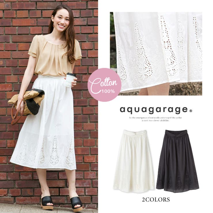 スカート 刺繍 ロング丈 | aquagarage | 詳細画像1