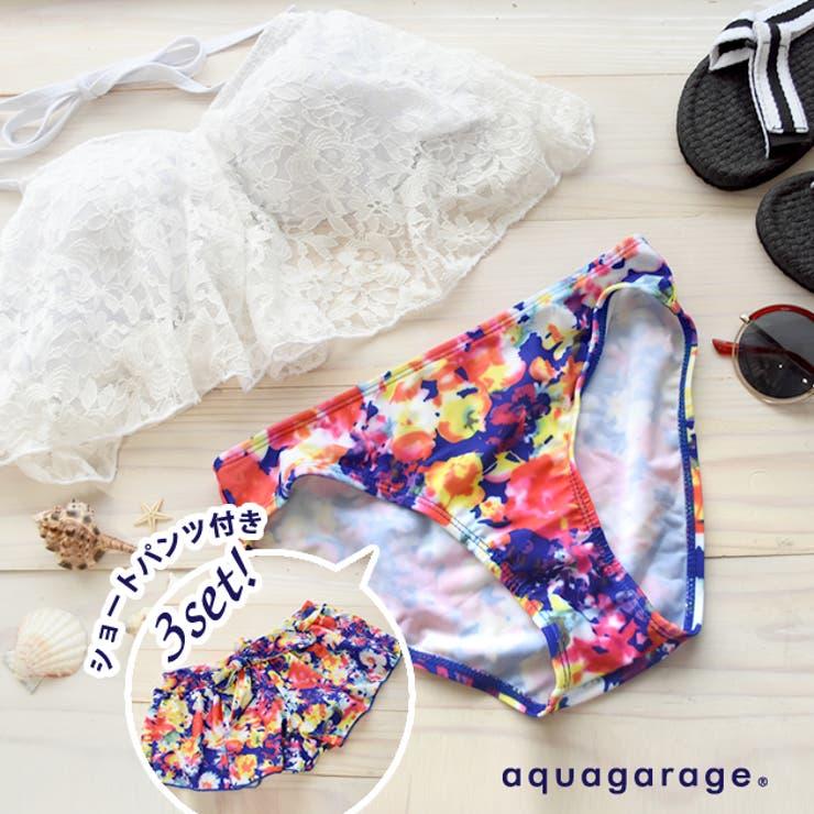 aquagarageの水着/ビキニ | 詳細画像