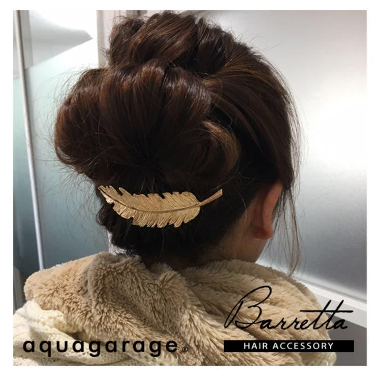 ヘアアクセサリー バレッタ フェザー 羽 髪飾り ヘアピン レディース おしゃれ かわいい 大人 お洒落 女性 きれい パーティーレディース