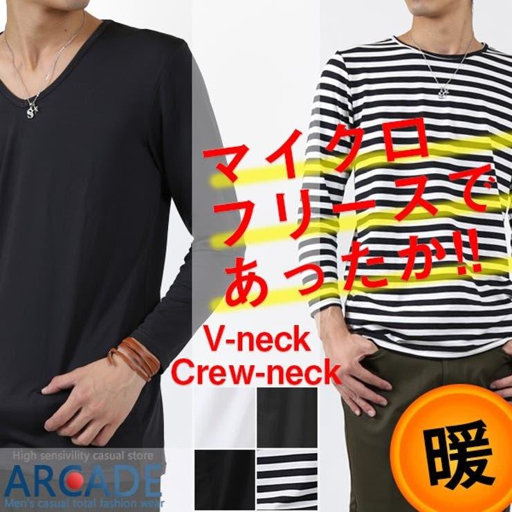あったか♪長袖Tシャツ メンズ ロンT クルーネック Vネック インナー ロングTシャツ ルームウェア 無地 Tシャツ ヒートウォーム 発熱 防寒 あったか 下着