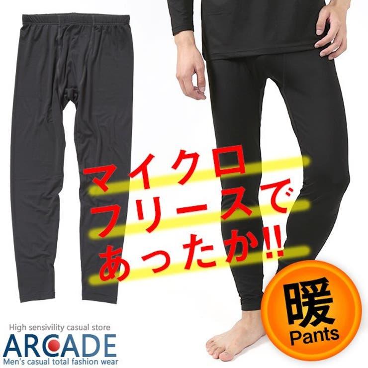 あったか♪裏起毛 レギパン ステテコ メンズ アンダーウェア 肌着 下着 インナー ルームウェア メンズ パンツ アンダー パンツ