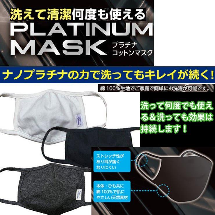 ARCADEのボディケア・ヘアケア・香水/マスク | 詳細画像