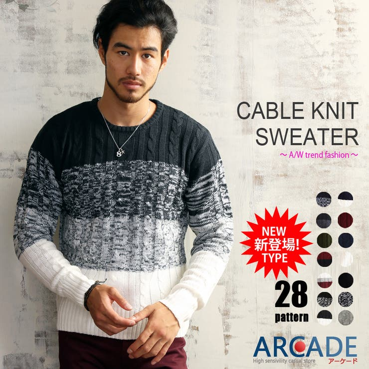 ARCADEのトップス/ニット・セーター | 詳細画像