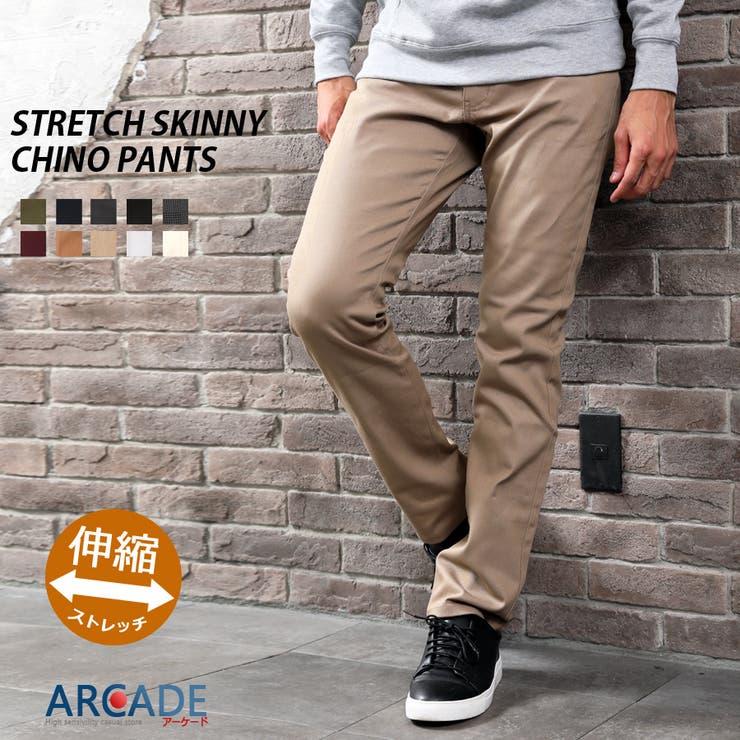 ARCADEのパンツ・ズボン/チノパンツ(チノパン) | 詳細画像