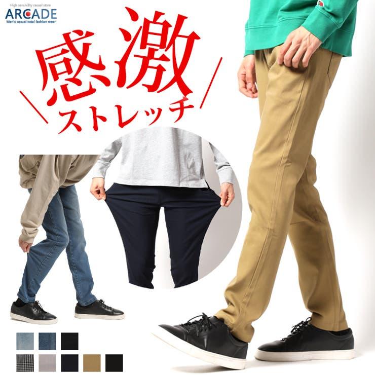 ARCADEのパンツ・ズボン/パンツ・ズボン全般   詳細画像